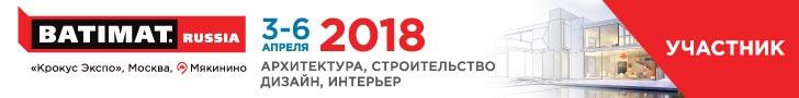 BATIMAT 2018